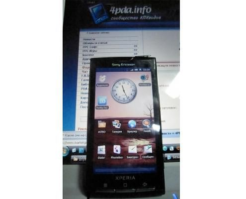 xperia-x3-itw-rm-eng