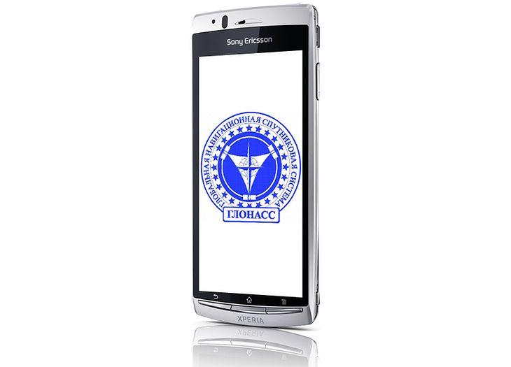 Sony Ericsson Xperia arc z obsługą GLONASS