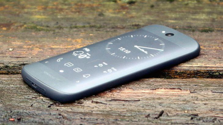 Yota Phone 2 wreszcie doczeka się następcy?