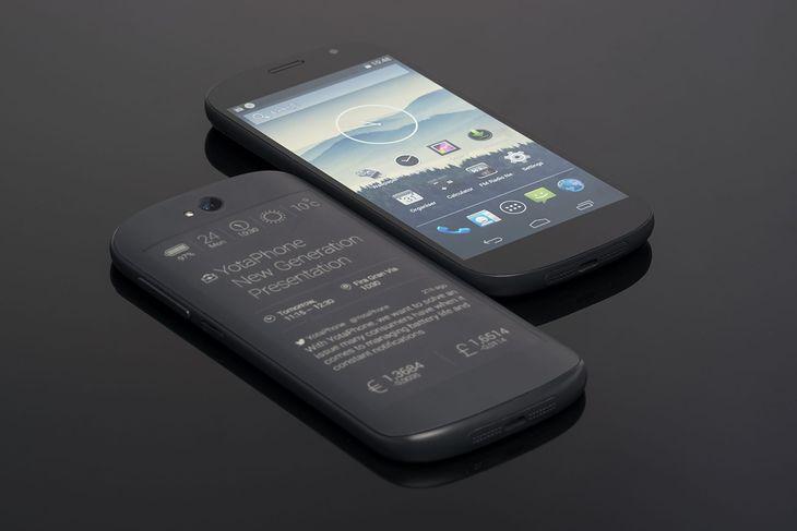 YotaPhone 2 miał dwa wyświetlacze