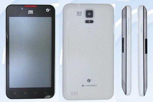 ZTE U887 (fot. engadget.com)