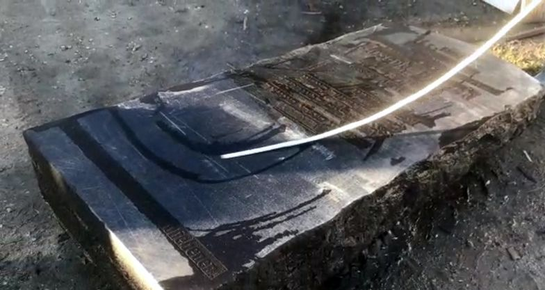Odkrycia dokonano podczas budowy drogi