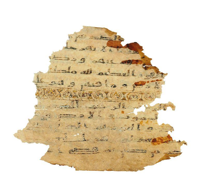 Koran, który wcześniej był Biblią. Niesamowite odkrycie
