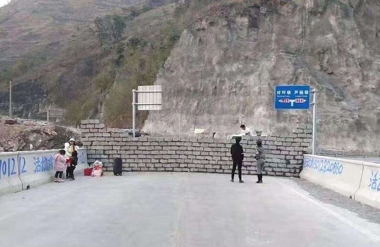 Chińczycy działają bez pozwoleń