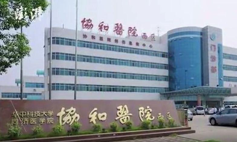Co się wydarzyło w Wuhan? Szpital zamieścił wpis. W Chinach zawrzało