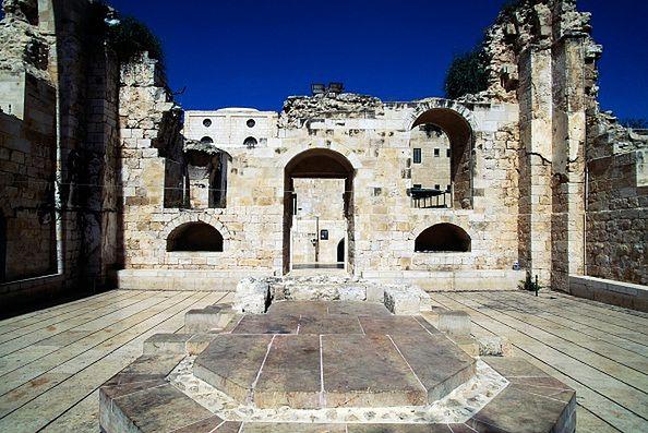 Odkrycie w Izraelu. Archeologów zaskoczyła obecność marihuany