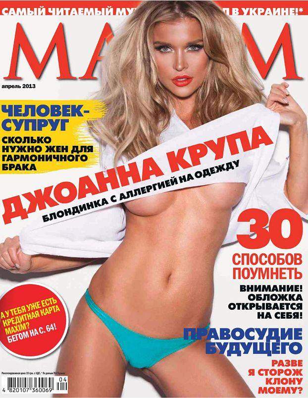 Piersi Krupy w ukraińskim Maximie! (FOTO)