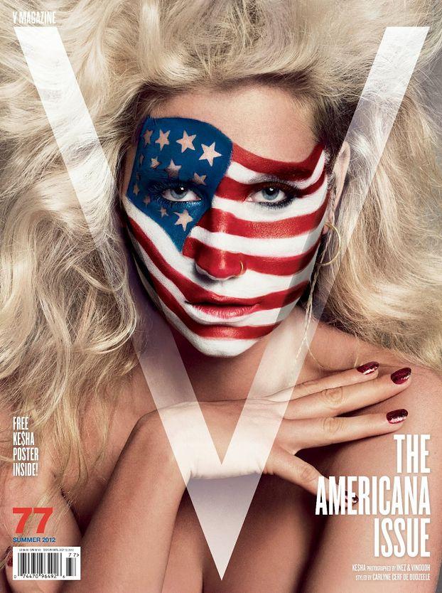 Kesha owinięta amerykańską flagą! SEKSOWNE?