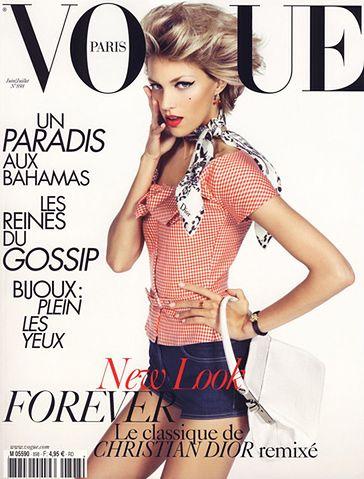 """Rubik znów na okładce """"Vogue'a""""!"""
