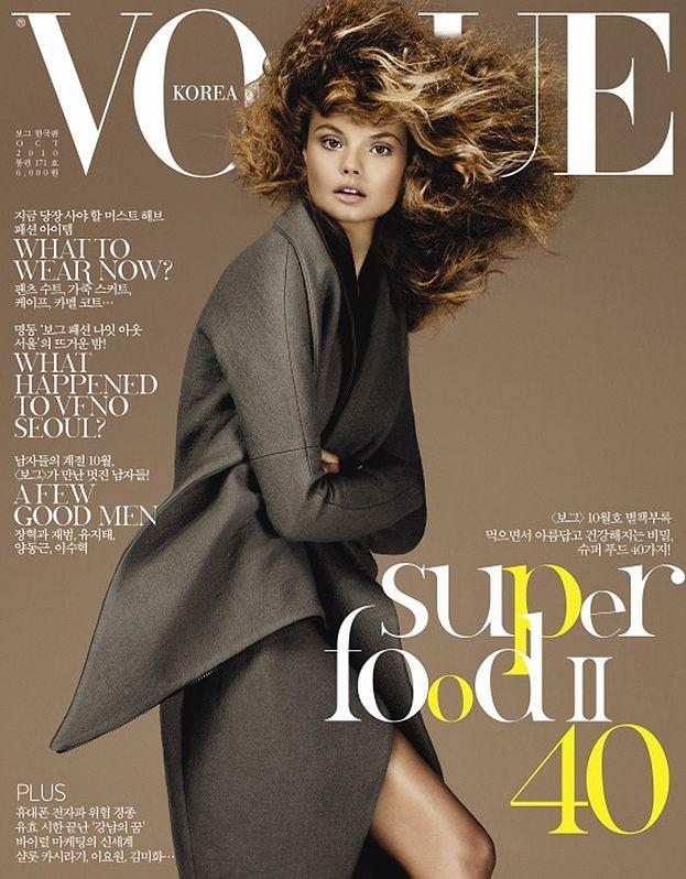 "Madga Frąckowiak na okładce ""Vogue'a""!"