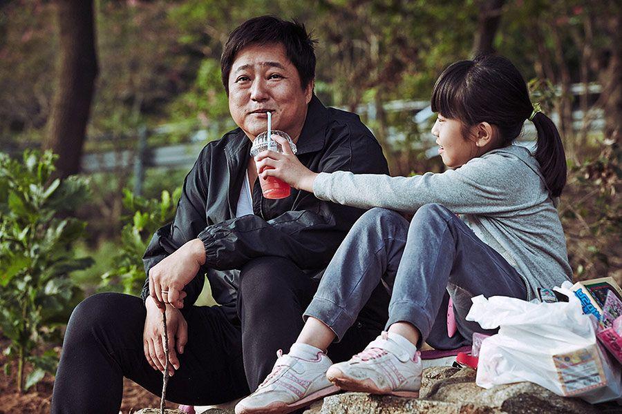 Otwórz się na kino Korei Południowej