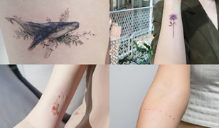 Pomysł Na Tatuaż Najnowsze Informacje Wp Kobieta