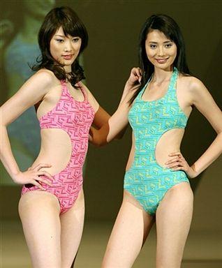 9d8d2e07cdc95a Stroje kąpielowe prosto z Japonii - WP Kobieta