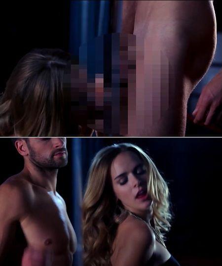 teledysk do seksu