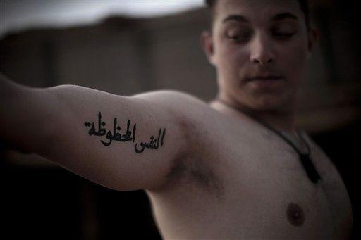 Perski Biceps Tatuaże Amerykańskich Marines Wp Wiadomości