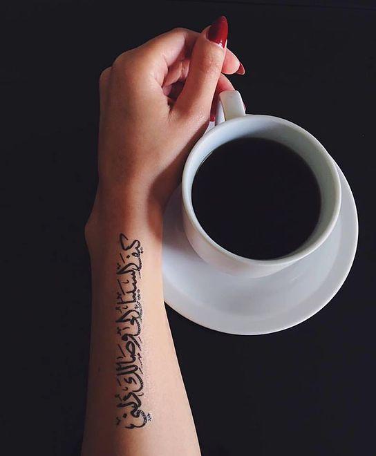 Cytaty Na Tatuaż Jakie Wybrać Wp Kobieta