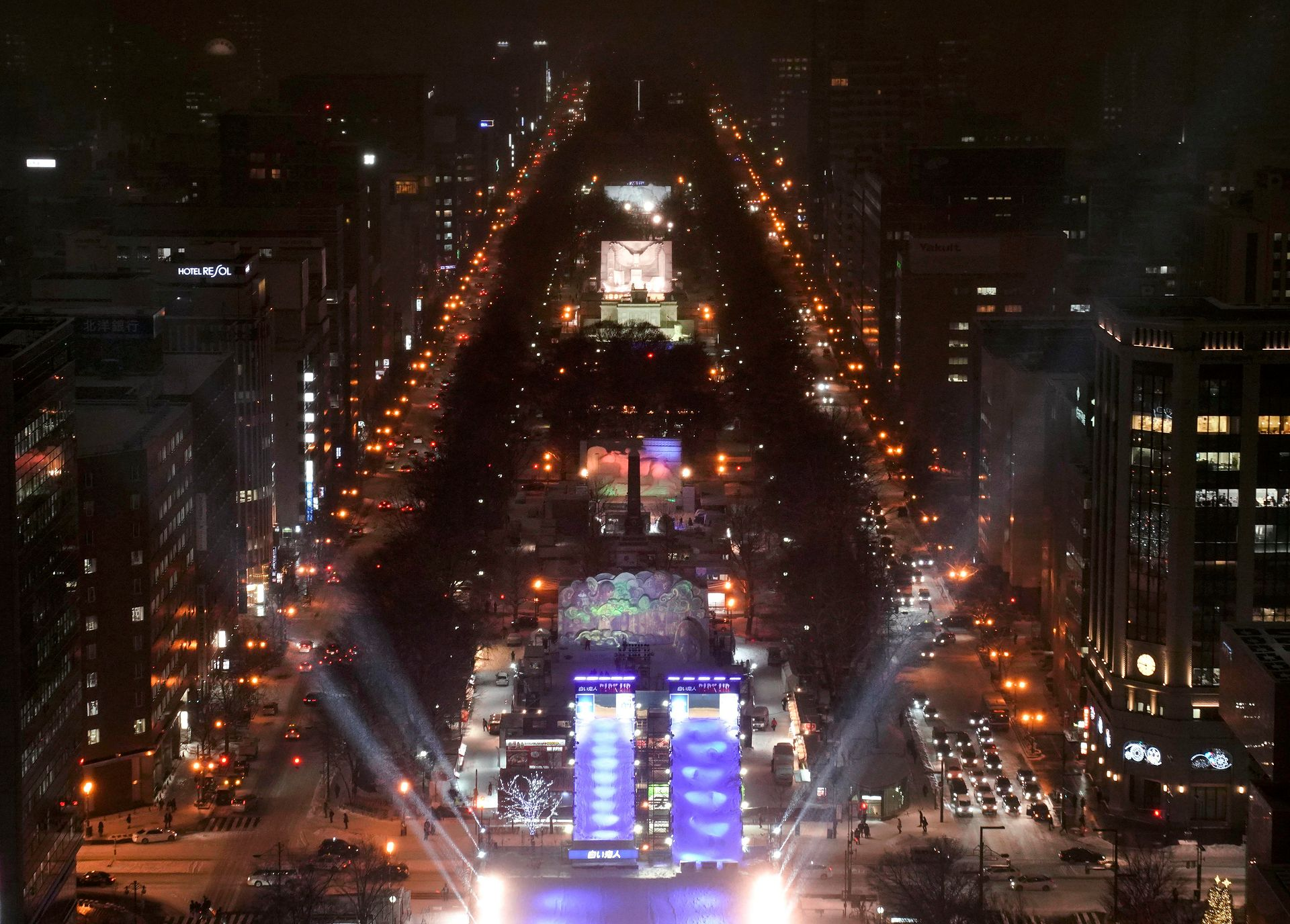 Japonia. Festiwal Śniegu w Sapporo