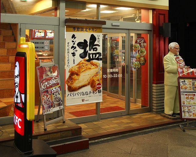 4ac68d0e9a184d Nowoczesne tradycje świąteczne na świecie - Japonia - WP Turystyka
