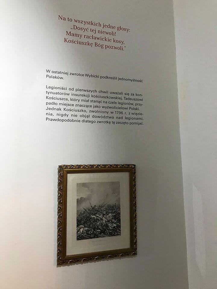 Muzeum Hymnu Polskiego w Będominie