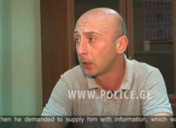 Iraklij Gedenidze (źródło: Police.ge)
