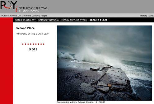 Gudzowaty i Milach nagrodzeni na Pictures of The Year International