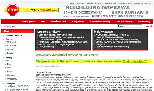 Nikon odpowiada na zarzuty wkurzonych internautów z polishnikonservice.com