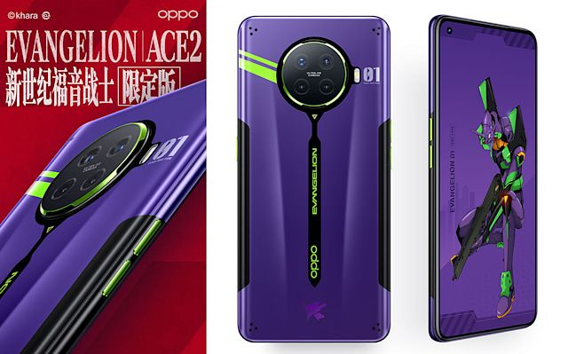 Oppo Reno Ace 2 EVA Limited Edition