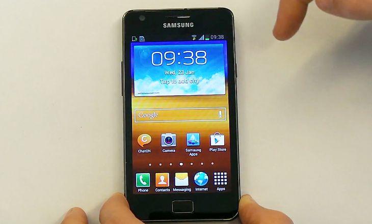 Galaxy S II po aktualizacji