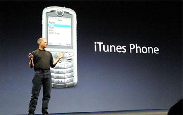 iTunes Phone (Motorola ROKR E1)