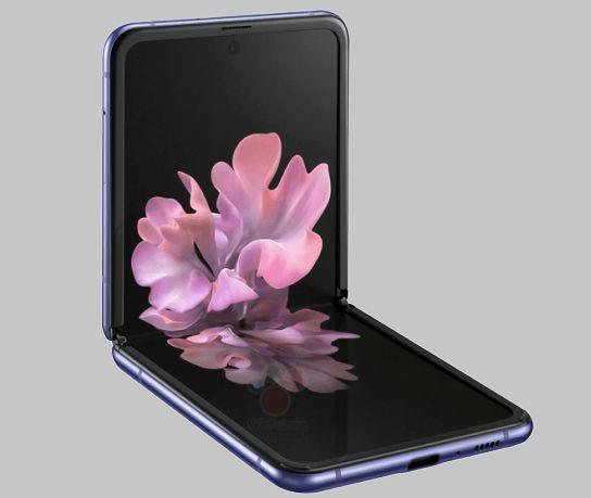 Samsung Galaxy Z Flip w całej okazałości