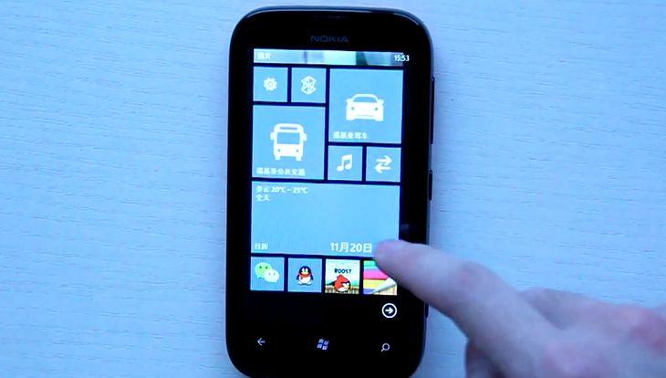 Nokia Lumia 510 z Windows Phone 7.8 (fot. YouTube)