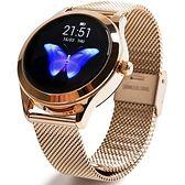 Smartwatch ORO-MED Smart Lady Złoty