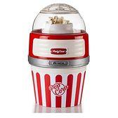 Maszyna do popcornu ARIETE Partytime 2957/00