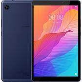 Tablet HUAWEI MatePad T8 8 2/16GB Wi-Fi Granatowy