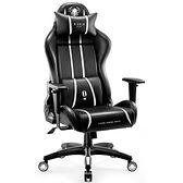 Fotel DIABLO CHAIRS X-One 2.0 (L) Czarno-biały