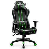 Fotel DIABLO CHAIRS X-One 2.0 (L) Czarno-zielony