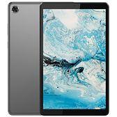 Tablet LENOVO Tab M8 8 2/32GB Wi-Fi Iron Grey HD TB-8505F