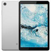 Tablet LENOVO Tab M8 8 cali 2/32 GB LTE Srebrny HD TB-8505X