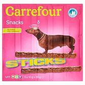 Carrefour Przekąska z wołowiny dla psów 50 g (5 sztuk)