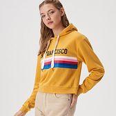 Sinsay - Krótka bluza z nadrukiem - Żółty