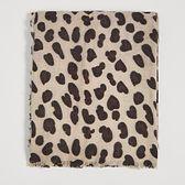 Sinsay - Szal w leopardzie cętki - Wielobarwny
