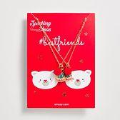 Sinsay - Świąteczne naszyjniki dla przyjaciółek - Beżowy