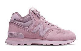 Buty sportowe damskie New-balance rozowy