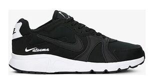 Buty sportowe damskie Nike sznurowane