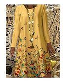 Sukienka mini w zwierzęcy wzór
