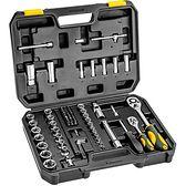Zestaw kluczy TOPEX 38D694 1/2 i 1/4 cala (82 elementów)