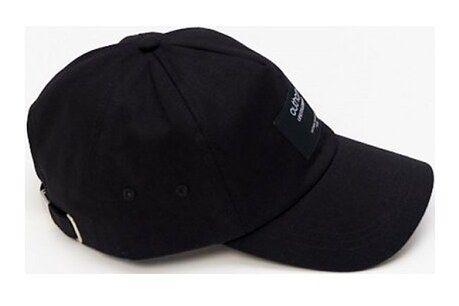 Outhorn czapka z daszkiem męska