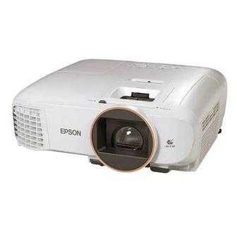 Projektor EPSON EH-TW5820