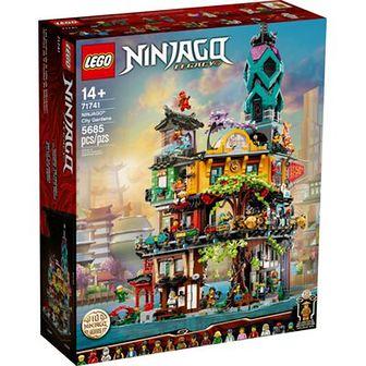 LEGO Ninjago Ogrody miasta 71741