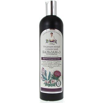Babuszka Agafia Tradycyjny syberyjski balsam do włosów Przeciw